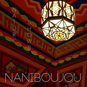 Naniboujou