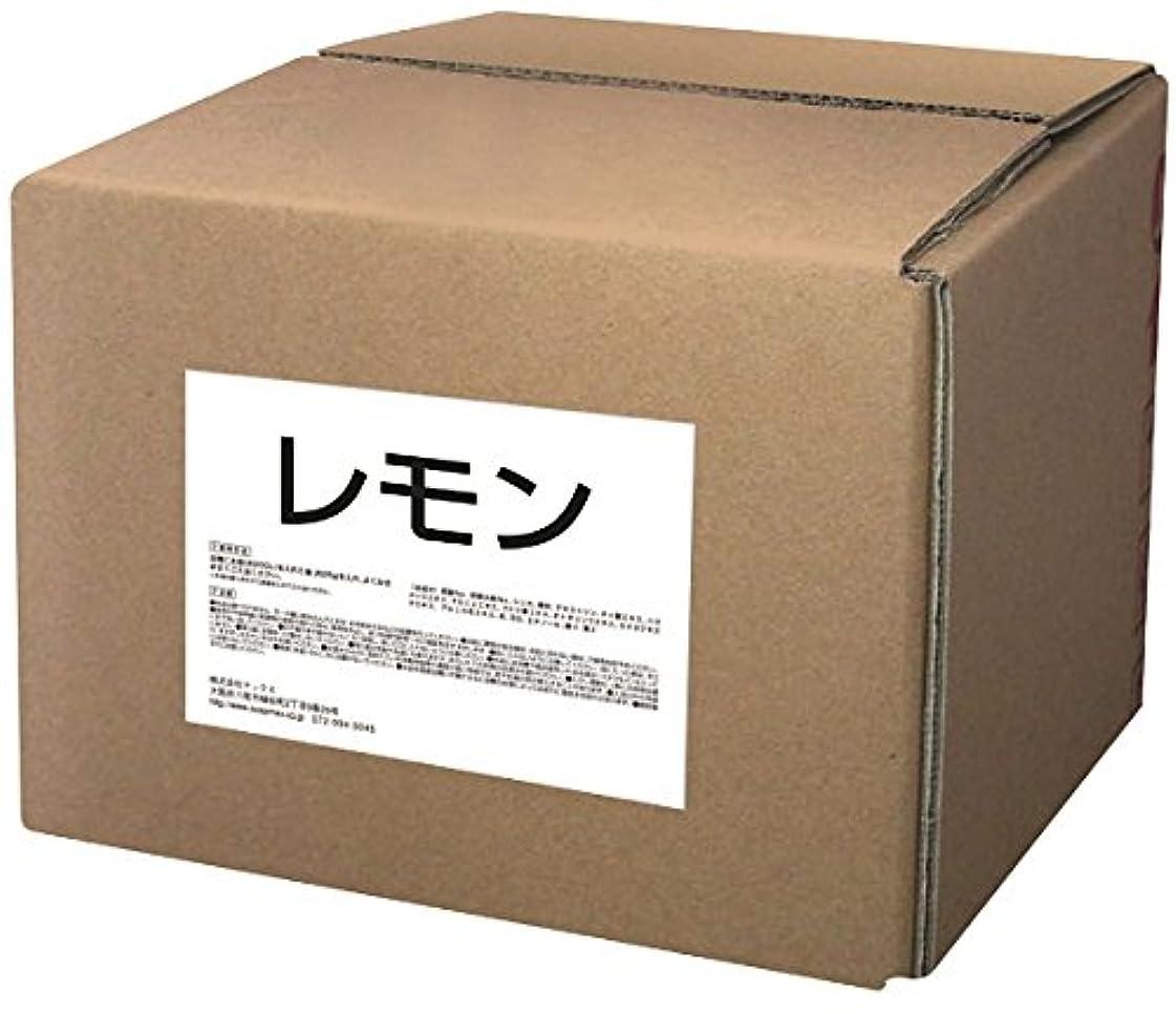 アプローチ冊子回転浴用入浴料 業務用 15KG レモン