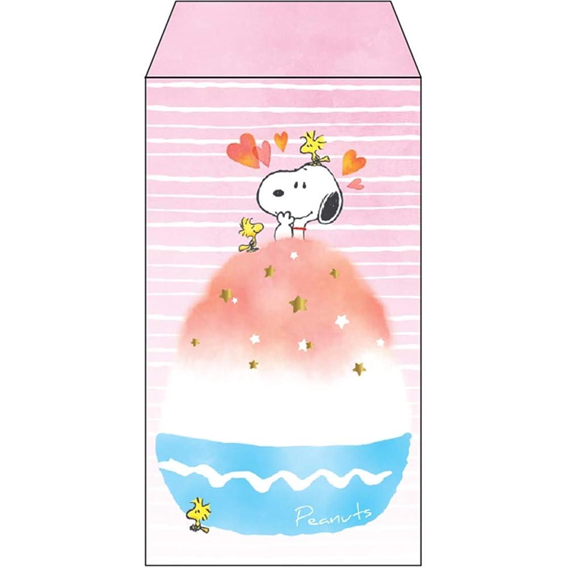 乱用懇願するソーセージデルフィーノ PEANUTS スヌーピー 夏ぽち かき氷 P-13583