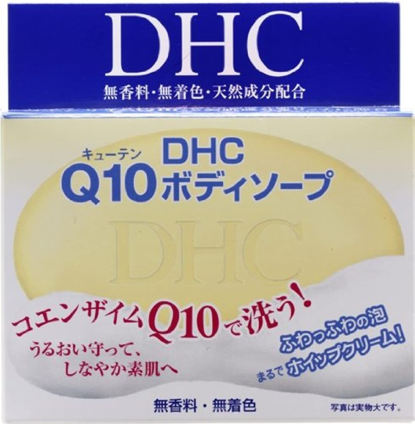 混合した島令状DHC Q10ボディソープ 120G