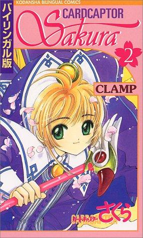 Cardcaptor Sakura Vol 2