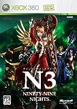 「N3」の画像