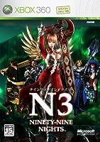 NINETY-NINE NIGHTS(N3) - Xbox360