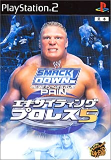 WWE Exciting Pro Wrestling 5 [Japan Import]