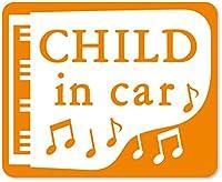 imoninn CHILD in car ステッカー 【マグネットタイプ】 No.42 ピアノ (オレンジ色)