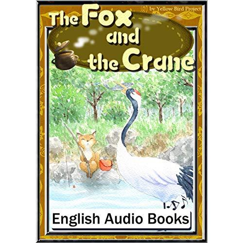 『The Fox and the Crane(きつねとつる・英語版)』のカバーアート