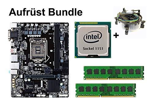 Aufrüst Bundle - Gigabyte H110M-S2HP + Intel Core i5-6402P + 8GB RAM #149830