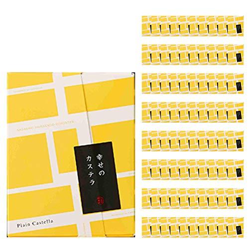 長崎心泉堂 プチギフト 幸せの黄色いカステラ 個包装80個入り(1個あたり38g)