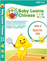 Baby Learn's Chinese 4