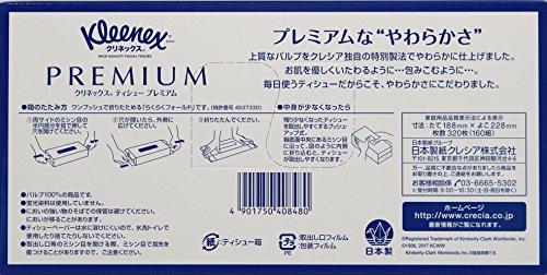 日本製紙クレシア クリネックス プレミアム 3コ入り