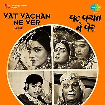 Vat Vachan Ne Ver (Original Motion Picture Soundtrack)
