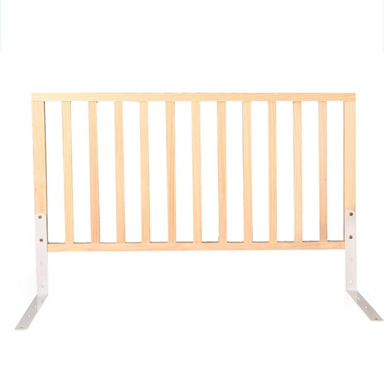 投げる存在モトリーXyanzi-ガードレールフェンス 幼児のガードレール、純木のベッドの柵の監視高さ調節可能なスラット及びBoxspringのための普遍的な適合(サイズ:150cm) (色 : A, サイズ さいず : 120cm)