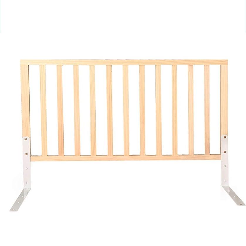 主観的おびえた犬Xyanzi-ガードレールフェンス 幼児のガードレール、純木のベッドの柵の監視高さ調節可能なスラット及びBoxspringのための普遍的な適合(サイズ:150cm) (色 : A, サイズ さいず : 120cm)