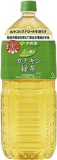伊藤園 2つの働き カテキン緑茶 PET 2L×12本入 【6本×2ケース】〔特定保健用食品〕