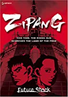 Zipang 1: Future Shock [DVD] [Import]