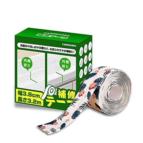 FANDEARRO 補修テープ 隙間テープ 防水テープ 台所コーナーテープ カビ 油 汚れ 防止 強力 粘着 耐熱 キッチン 浴室 クリア 白 ホワイト 透明 3.8cm*3.2m (花)