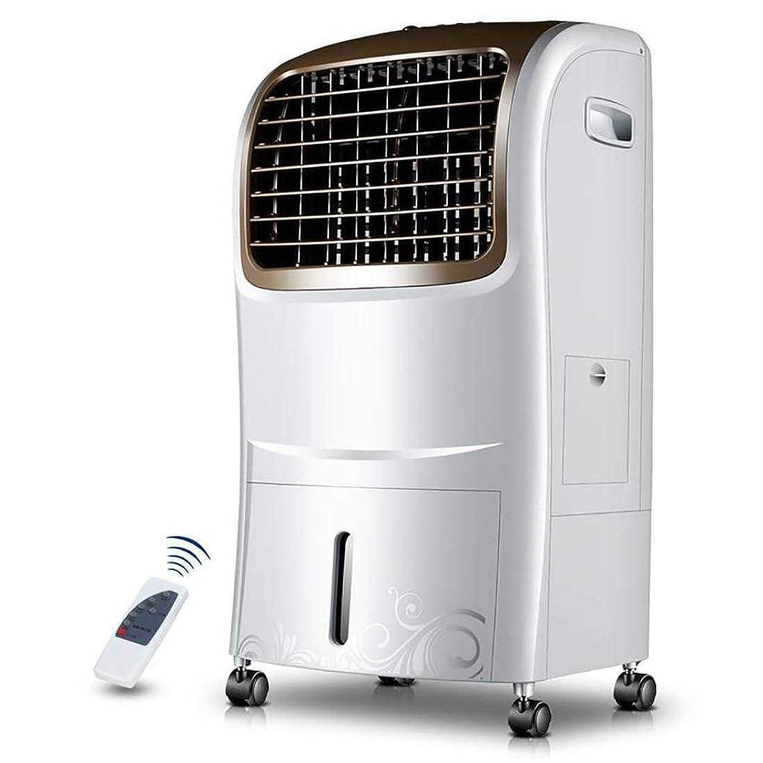 幻想的ワイヤー全体リモートコントロール冷蔵庫付き携帯用エアコンポータブルエアコンファンインテリジェントタイミング空気清浄機10L大型タンク加湿器、3風タイプ、3風速