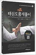 KTA Taekwondo Poomsae Applocation Explanation Book Korean English Taeguek Koryo 2016