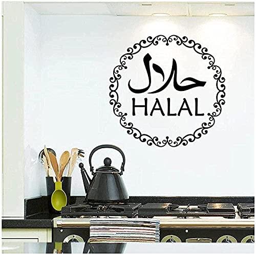 Pegatinas Musulmanas Pegatinas Religioso Creencia Indonesia Halal Redondo Patrón Patrón Decoración del hogar 59x57cm