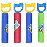 winemana Water Guns for Kids, 4 Pack Water Blasters for Kids, Water Squirters for Summer Party Pool or Beach (A)