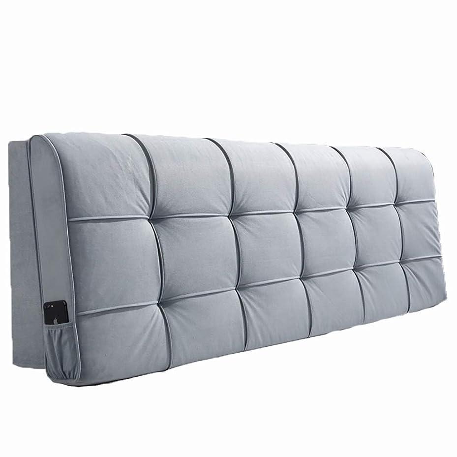 アデレード傑出した鼓舞するベッド枕 ベッドサイドクッションソフトバッグ大背もたれシンプルなダブルぬいぐるみ素材取り外し可能な洗える枕ベッドカバーセットベッドサイド使用スポンジフィラーサイズ90センチメートル - 200センチメートル 写真ベッド枕首まくら (色 : I, サイズ さいず : 155cm)