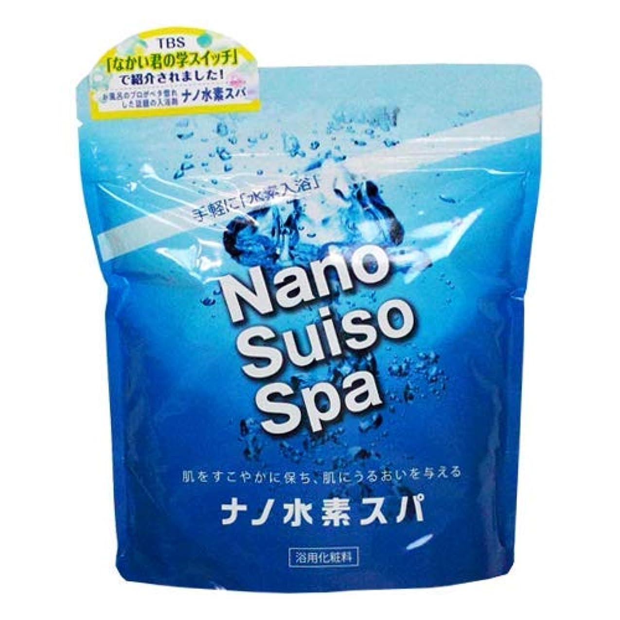 ゆるくクッション整理するナノ水素スパ1000g 高濃度水素発生入浴用