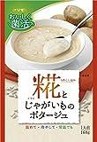 ヤマモリ おいしく菌活 糀とじゃがいものポタージュ(160g)