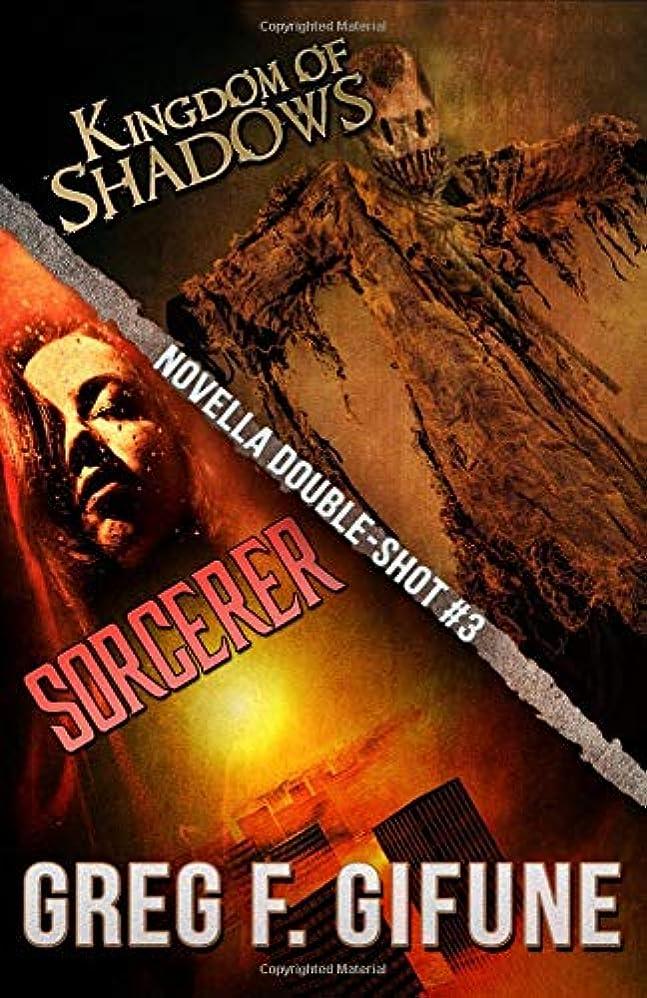 そうビュッフェ役職Kingdom of Shadows & Sorcerer: Novella Double-Shot #3