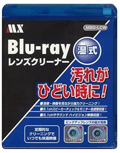 日本製 ブルーレイ レンズクリーナー 湿式 日頃のお手入れに。