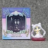 JINGMAI Llegada Sailor Moon Petit Chara Pretty Guardian Princess Serenity con Edición Limitada De Co...