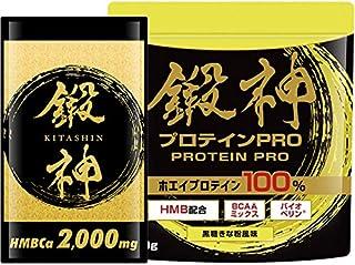 【セット品】鍛神 HMB + プロテインプロ (HMB 180粒 1袋 + プロテインプロ 黒糖きな粉風味 1kg)