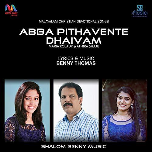 Abba Pithavente Daivam - Single