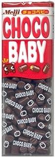 Meiji Chocolate, Choco Baby, 1.19 Ounce