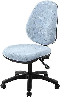 Amazon.es: sillas de oficina sin brazos