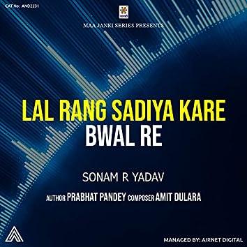 Lal Rang Sadiya Kare Bwal Re