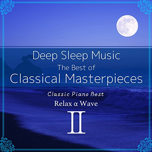 Greensleeves (Piano) [Instrumental Version]