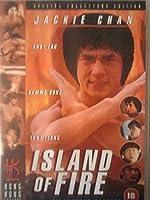 Jackie Chan Is the Prisoner [DVD]