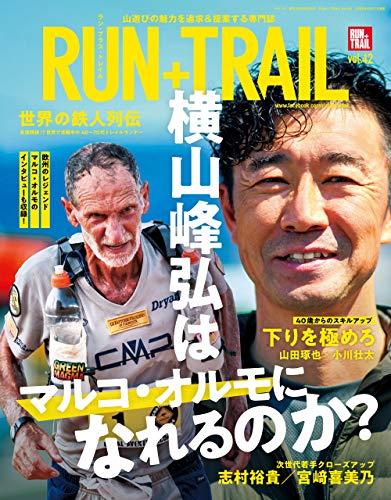 RUN+TRAIL (ラントレイル) Vol.42 2020年 5月号 [雑誌]