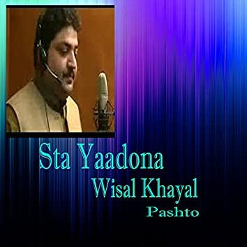 Sta Yaadona Wisal Khayal