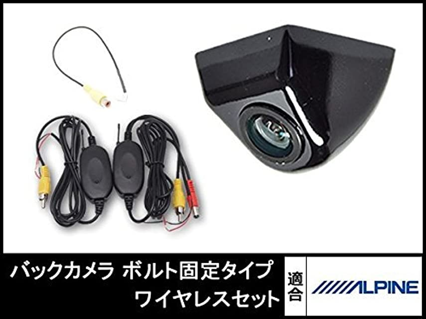 酸化するについて暴力700W 対応 高画質 バックカメラ ボルト固定タイプ ブラック 車載用 広角170° 超高精細 CMOS センサー 【ワイヤレスキット付】