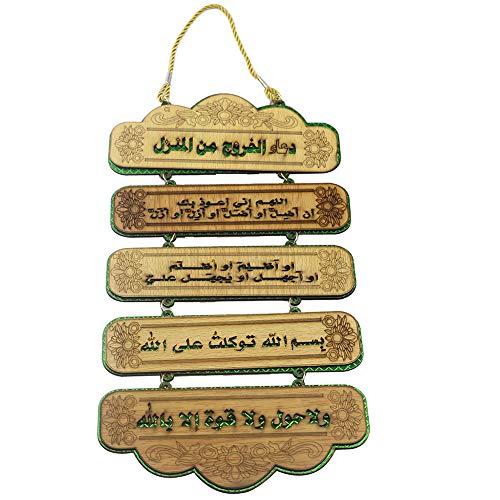 Fesjoy Ramadán Musulmán Islámico Bloque de Madera Colgante Letras árabes Adorno H-anging para Gurban Eid Mubarak
