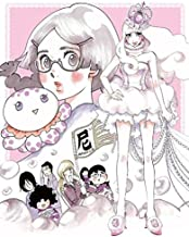 Kuragehime (Jellyfish Princess) Vol.1 [Limited Edition] [Blu-ray]