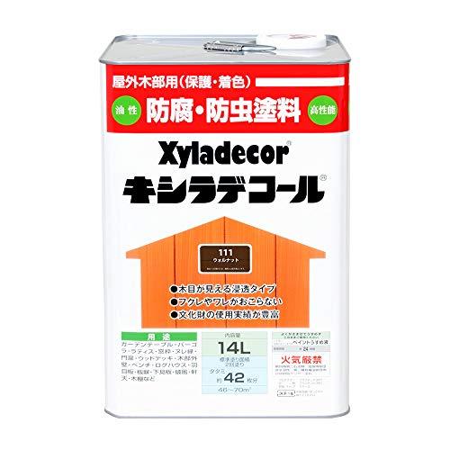 大阪ガスケミカル株式会社 キシラデコール ウォルナット 14L