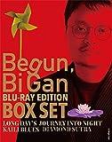 Begun, Bi Gan BOX SET Blu-ray Edition image
