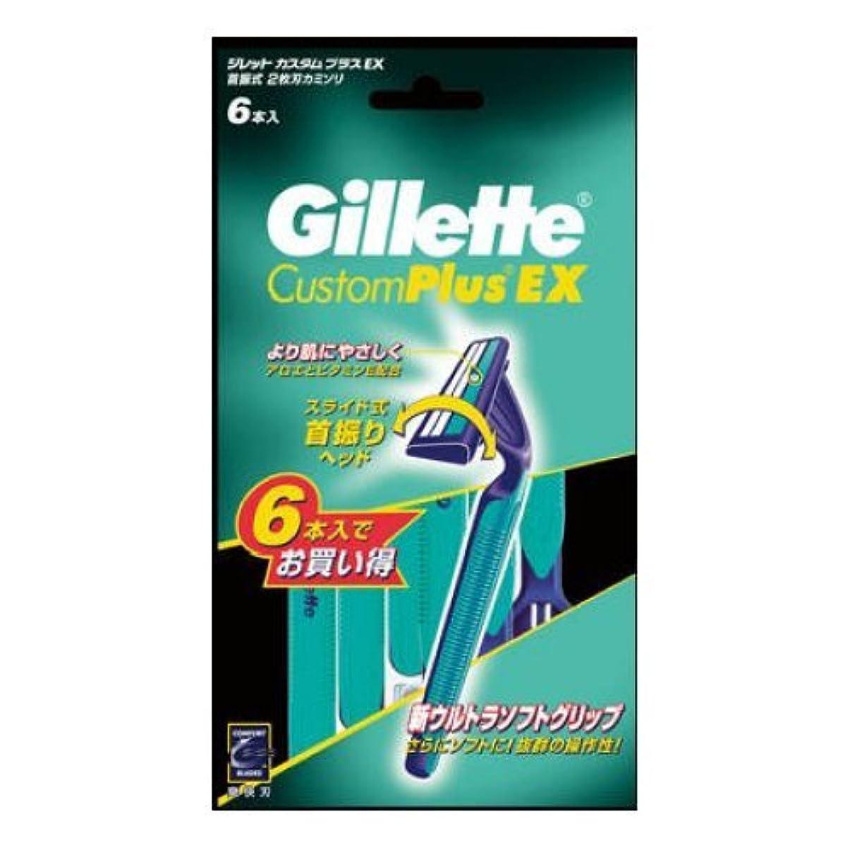 ガラスフラフープ麺ジレット カスタムプラスEX 首振式 6本入