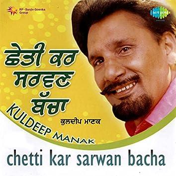 Chetti Kar Sarwan Bacha