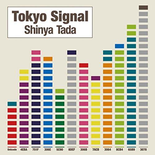 Tada Shinya