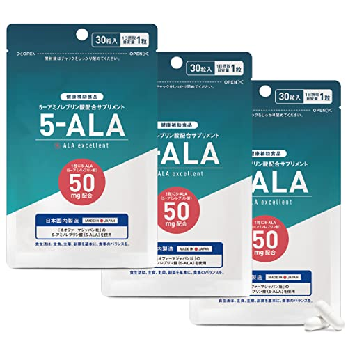 3袋セット 5-ALA サプリメント ネオファーマジャパン製 50mg 30カプセル 国産 日本製 医師監修 5ALA 5-アミノレブリン酸リン酸塩 ファイブアラ ALAエクセレント