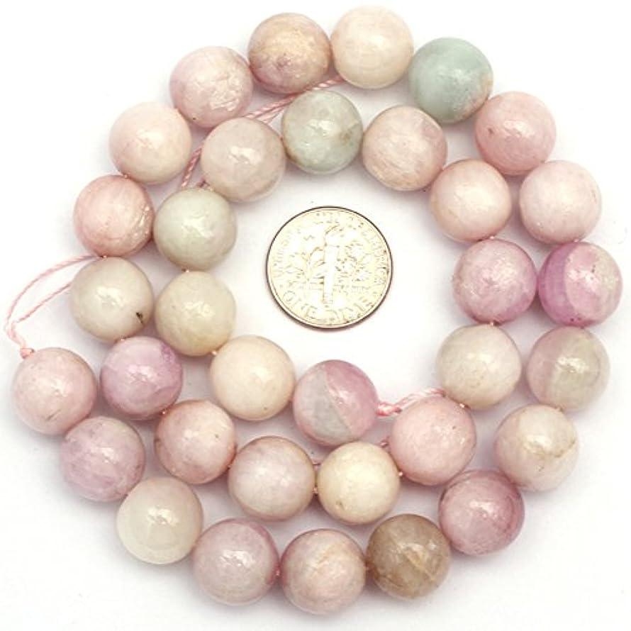 JOE FOREMAN 12mm Purple Spodumene Semi Precious Gemstone Round Loose Beads for Jewelry Making DIY Handmade Craft Supplies 15