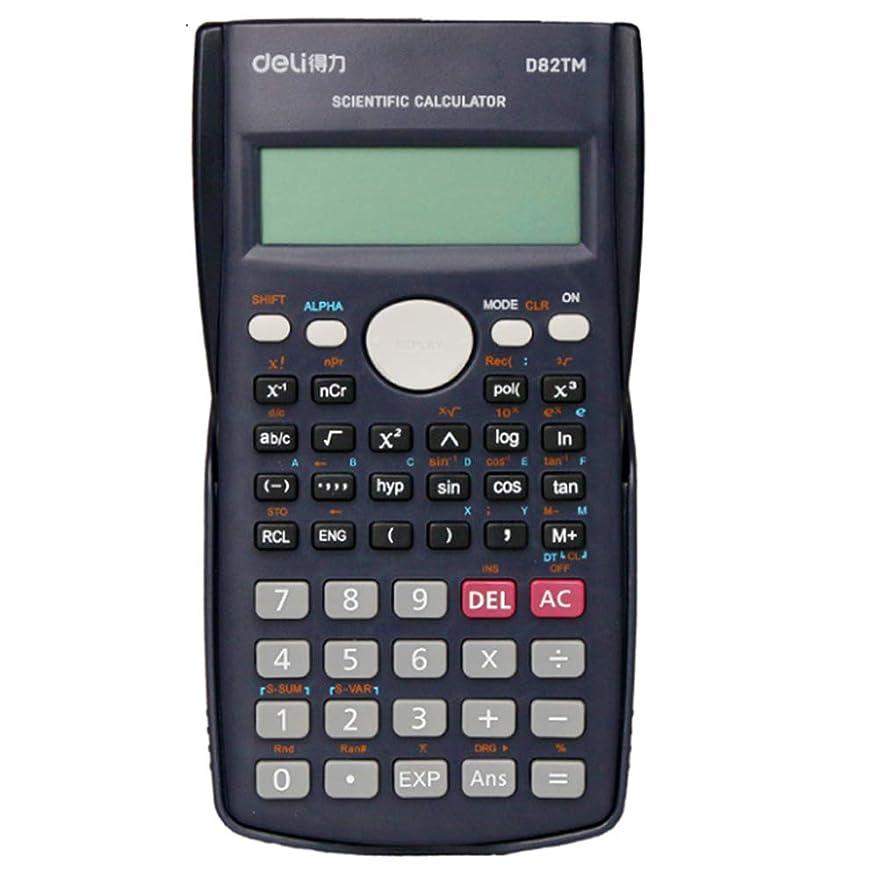 あなたのものプラグ影響を受けやすいですOffice Supplies Scientific 12ビット機能電卓 多機能学習コンピューター ポータブル金融特殊電卓 エンジニアリング試験会会計器に最適 ZDDAB